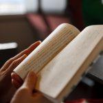 たった6分間の読書でストレス解消!読書の凄すぎる効果6つ!